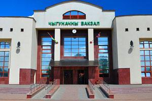 Паспорт доступности вокзала станции Пинск