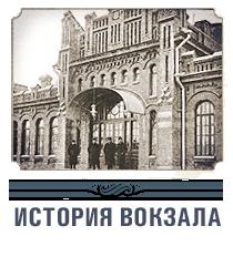 Вокзал станции Полоцк